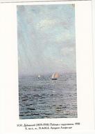 Dubovskoy Sailing Vessel - Velieri
