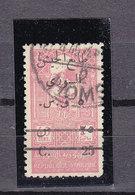 SYRIE 294 OBLITERE - Syrie (1919-1945)