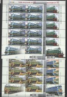 UKRAINE 2007 Mi 878klb-881klb Locomotives / Lokomotiven. First Day Stamp Harkiv / Ersttagsstempel Harkiv - Trains