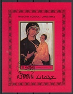 "Ajman 1972 Bf. 461B  "" Madre Di Dio Di Tichvin  "" - Icona Russa Icons - Christmas Imerf. CTO - Ajman"