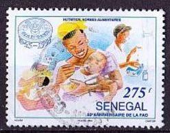 SENEGAL Mi. Nr. 1384 O (A-1-22) - Senegal (1960-...)