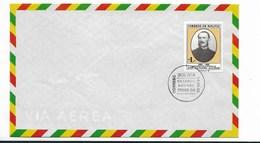 BOLIVIA 1988, NATANIEL AGUIRRE, AUTHOR, WRITER, FDC FIRST DAY COVER - Bolivia
