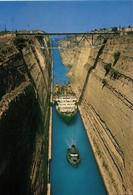 POSTAL DE GRECIA, Nº226, CANAL DE CORINTO (CORINTH - CORINTHE - KORINTH) (327) - Grecia