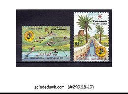 OMAN - 1987 INTERNATIONAL ENVIRONMENT DAY - 2V - MINT NH - Oman