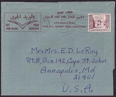 Libye - 1969 - Poste Aérienne - Aérogramme - Envoyé à Annapolis (USA) - Libye