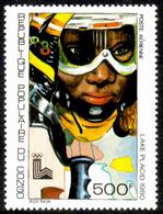 Congo, Peoples Republic - Brazzaville - Scott #C265 MNH (1) - Congo - Brazzaville