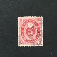 ◆◆JAPAN 1883 UPU Koban  2Sen  USED  834 - Japan
