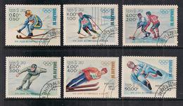 LAOS  1983  OLIMPIADI  YVERT 487-492  USATA  VF - Laos