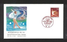 Japan FDC 2004.09.10 59th National Athletic Meet(Saitama Prefecture) - FDC