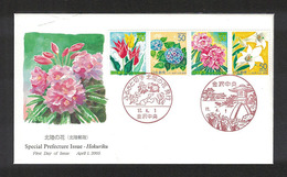 Japan FDC 2005.04.01 Flowers In Hokuriku(Toyama, Ishikawa, Fukui Prefecture) - FDC