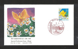 Japan FDC 2006.09.01 61st National Athletic Meet(Hyogo Prefecture) - FDC