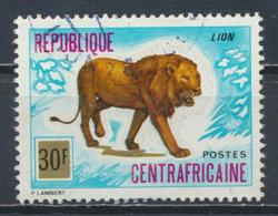 °°° REPUBBLICA CENTROAFRICANA CENTRAFRICAINE - Y&T N°247 - 1975 °°° - Repubblica Centroafricana