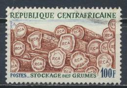 °°° REPUBBLICA CENTROAFRICANA CENTRAFRICAINE - Y&T N°251 - 1975 °°° - Repubblica Centroafricana