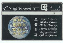 1988 : 811F SMALL Ctrl: 811F17065 (N) S2 1989 New-year USED (Printed:100000) - Belgio