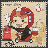 Thailand 2007 Cartoon Post 3b Good/fine Used [38/31668/ND] - Thailand
