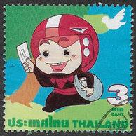 Thailand 2008 Cartoon Post 3b Good/fine Used [38/31669/ND] - Thailand