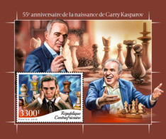Central Africa  2018  Garry Kasparov Chess  S201810 - Central African Republic