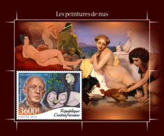Central Africa  2018  Nude Art Paintings S201810 - Central African Republic
