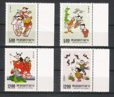 CHINE  /  ENFANTS - CLOWNS  /  Faciale : 34.00 YUAN ( Série De 4 Timbres ) - 1949 - ... People's Republic