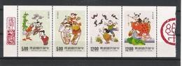 CHINE  /  ENFANTS - CLOWNS  /  Faciale : 34.00 YUAN  ( Bande De 4 Timbres Attenants, Non Dentelés En Bas Et En Haut ) - 1949 - ... People's Republic