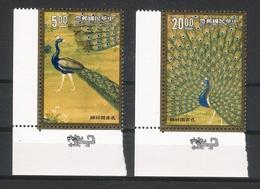 CHINE  /  PAONS  /  Faciale : 25.00 YUAN  ( 2 Timbres Dorés ) - 1949 - ... People's Republic