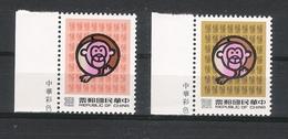 CHINE  /  SINGE  ( Signe Astrologique Stylisé ) /  Faciale : 16.50 YUAN  ( 2 Timbres ) - 1949 - ... République Populaire
