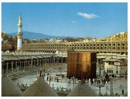 (ORL 260) Saudi Arabia - Holy Kaaba  (Islam / Mosque) - Saudi Arabia