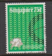 Singapore 241 1974 UPU,75c Used - Singapore (1959-...)