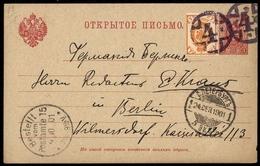 1901, Russland, P 9 U. 41 X, Brief - Russland & UdSSR