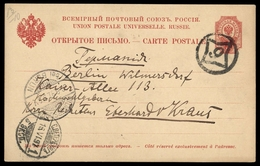1897, Russland, P 14, Brief - Russland & UdSSR