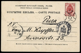 1903, Russland, 43 Y, Brief - Russland & UdSSR