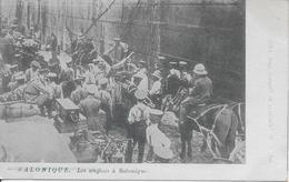 GRECE-Salonique Les Anglais A Salonique-MO - Grèce