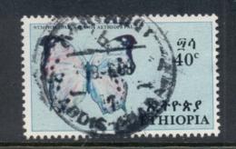 Ethiopia 1967 Insects, Butterflies 40c FU - Ethiopia