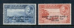 Ethiopia 1960 World Refugee Year Opts MUH - Ethiopia