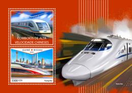Guinea Bissau 2018  Chinese Speed Trains S201810 - Guinea-Bissau