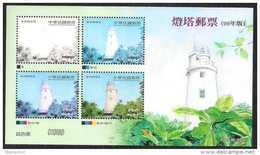 Color Trial Specimen Taiwan 2010 Lighthouse(Liuchiu Yu) Stamp Unusual 2013 - 1945-... Republic Of China