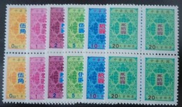 Block 4 Of 1998 Postage Due Stamps Peony Tax24 Flower Post - Post