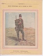 PROTEGE CAHIER ILLUSTRÉ ANCIEN - ILLUSTRATION ARMÉE ALLEMANDE CHASSEUR A PIED GARDE IMPERIALE GUERRE 1870 1871 - Protège-cahiers