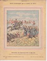 PROTEGE CAHIER ILLUSTRÉ ANCIEN - ILLUSTRATION BATAILLE DE REZONVILLE  GUERRE 1870 1871CHARGE DES HOUZARDS ZIETHEN - Protège-cahiers