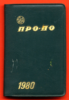 B-8982 Greece. PRO-PO [soccer Lottery]. Calendar Booklet 1980. Used. - Calendriers