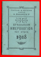 B-8986 Greece. Pallis & Co [paper Trade]. Calendar Booklet 1918. Used. - Calendriers