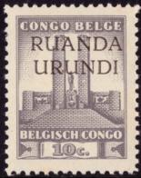 Ruanda 0121* Monument - 1916-22: Neufs