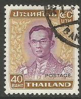 Thailand - 1974 King Bhumibol 40b Used    Sc 617 - Thaïlande