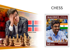 Maldives 2018  Chess  S201810 - Maldives (1965-...)