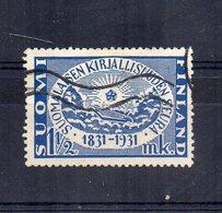 Finlandia - 1931 - Centenario Della Società Di Letteratura - 1 Valore - Usato - Linguellato - (FDC12979) - Finlandia