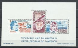 CAMERUN,  YVERT H/B 12    MNH  ** - Camerún (1960-...)