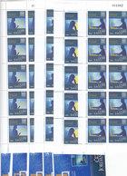 Jordan 2006- ICT EDUCATION, Complete Sheets 10 Sets -4v.+10 S.heets -Unfolded - Reduced Pr. SKRILL PAY.ONLY - Jordan