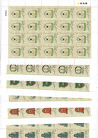 Jordan2009, UNIVERSITIES Complete 10 Sheets Unfolded  = 20 Sets MNH Cpl Set- Reduced Price- SKRILL PAY ONLY - Jordan