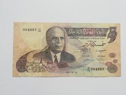 TUNISIA 5 DINARS 1973 - Tunisie