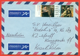 Netherlands 1999. Painting. The Envelope Is Really Past Mail. Airmail.Stamps From Block. - Period 1980-... (Beatrix)